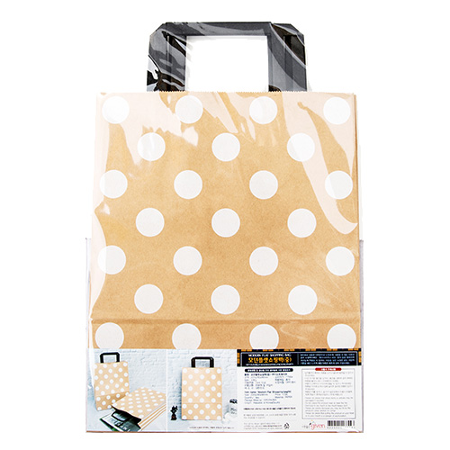 Modern-Shopping-Bag(Middle)_Cookie-Dot-White(0).jpg